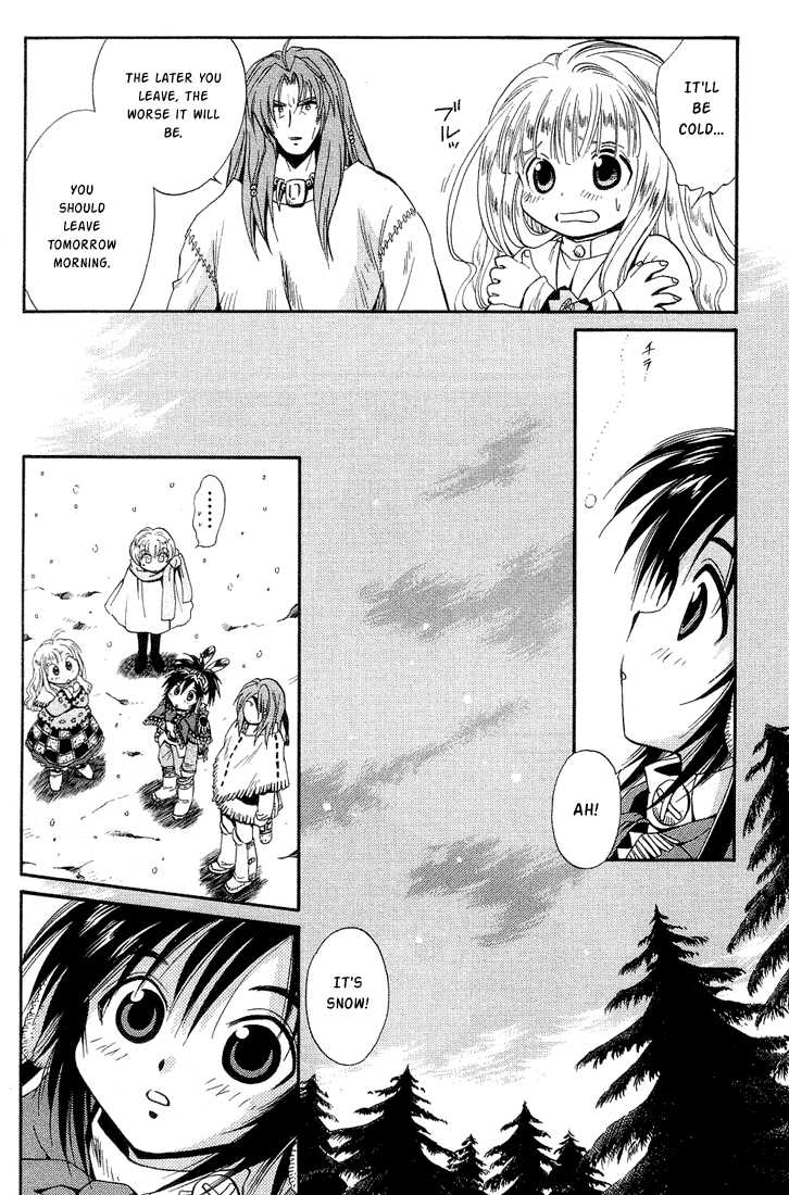 +Anima 32 Page 3
