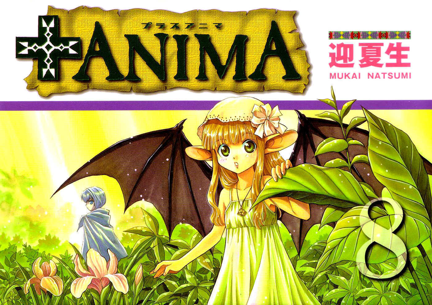 +Anima 39 Page 2