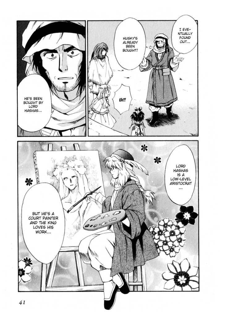 +Anima 40 Page 4