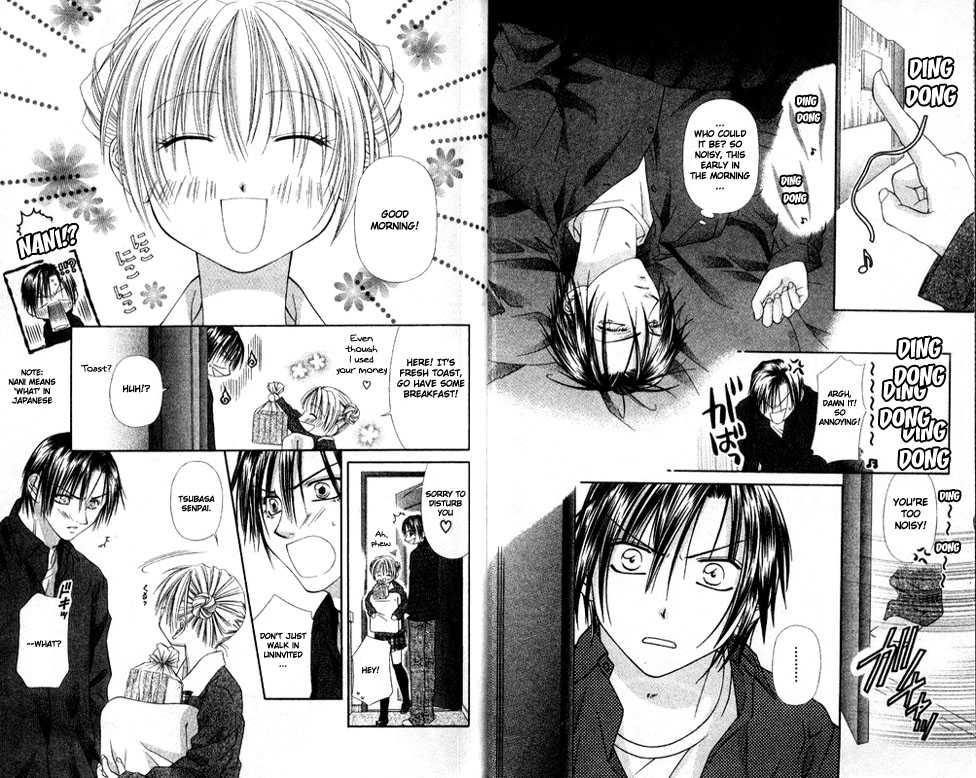 Chohatsu BABY 2 Page 3