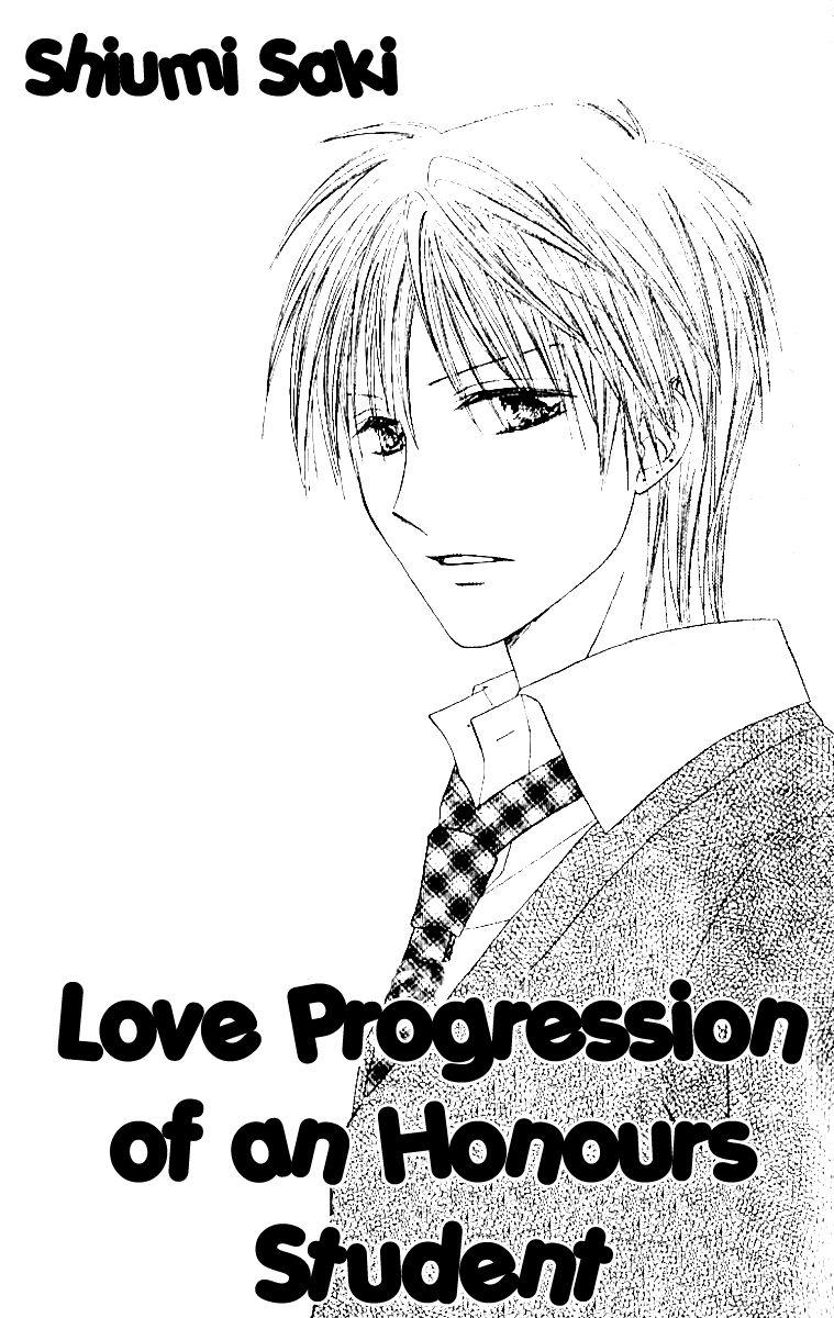 Elite-sama Koi Shiyou 1 Page 2