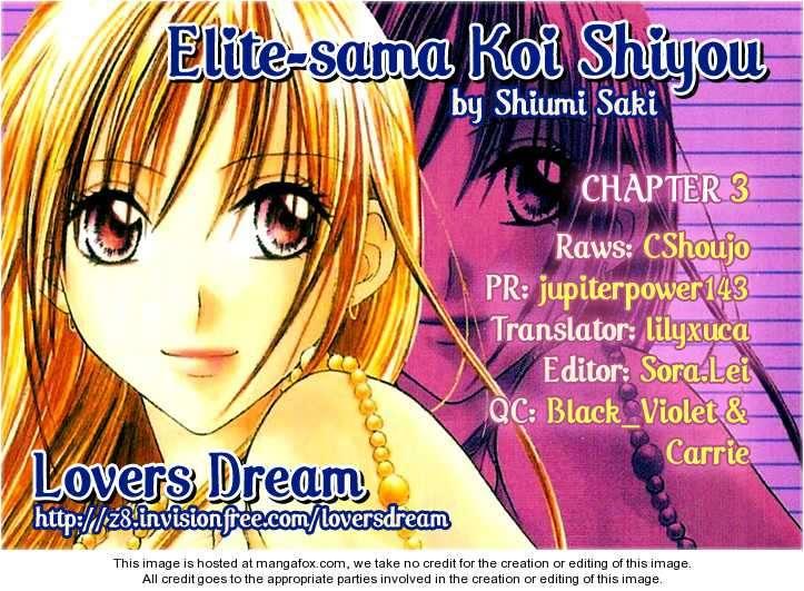 Elite-sama Koi Shiyou 3 Page 1