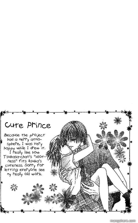 Elite-sama Koi Shiyou 3.5 Page 2