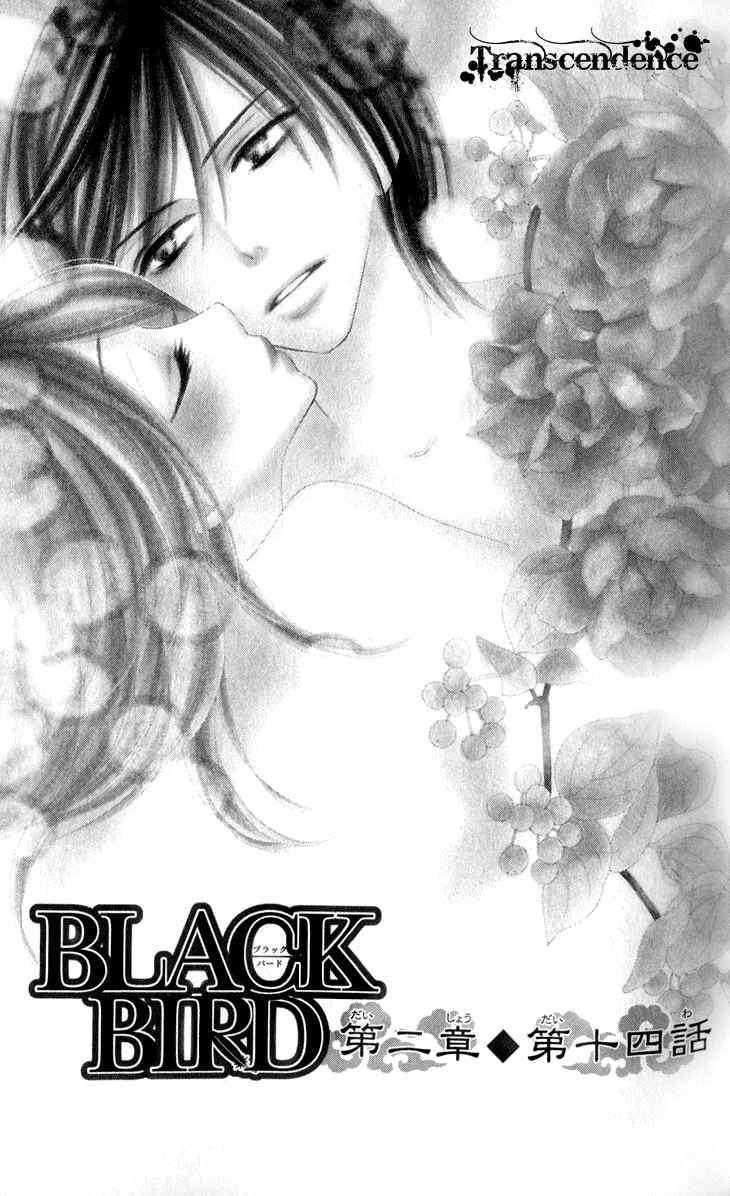Black Bird 19 Page 1