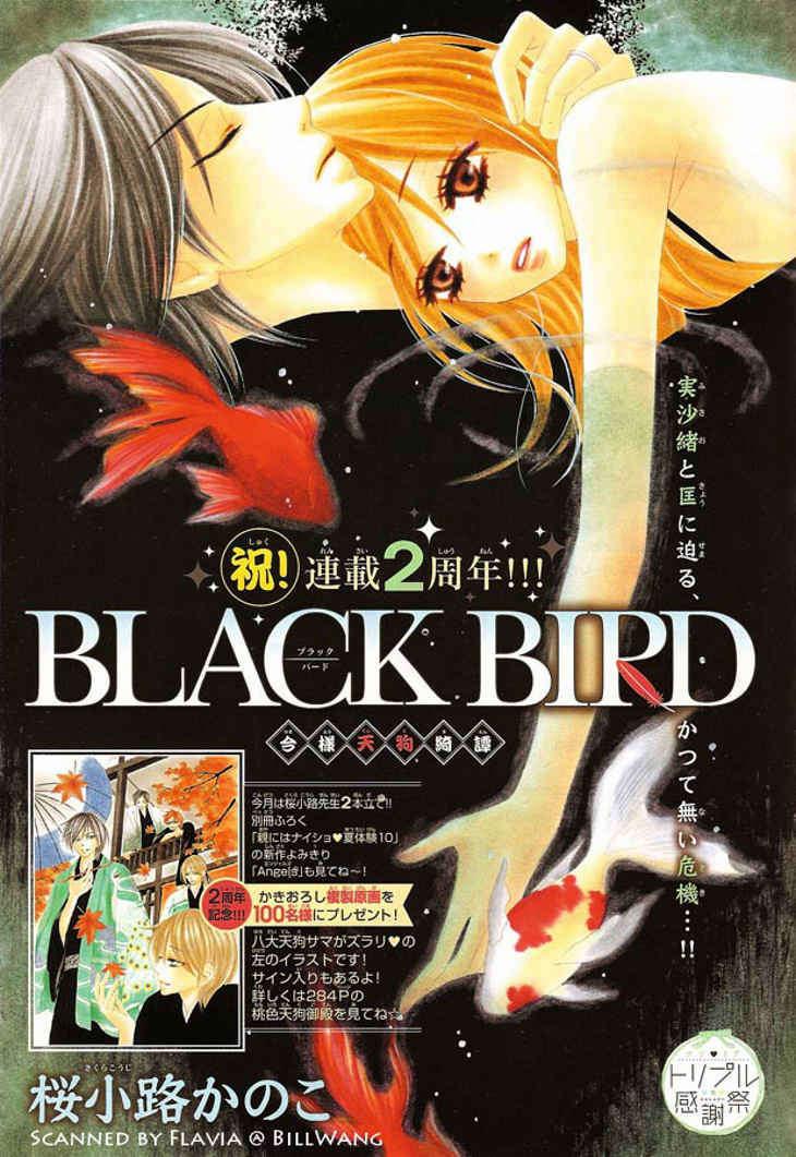 Black Bird 24 Page 1