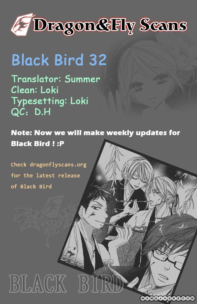 Black Bird 32 Page 1