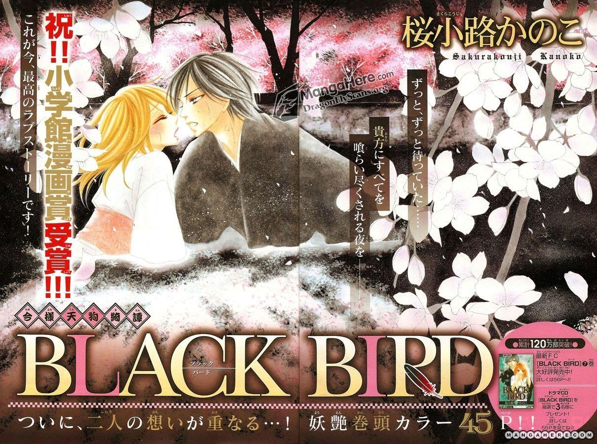 Black Bird 32 Page 3