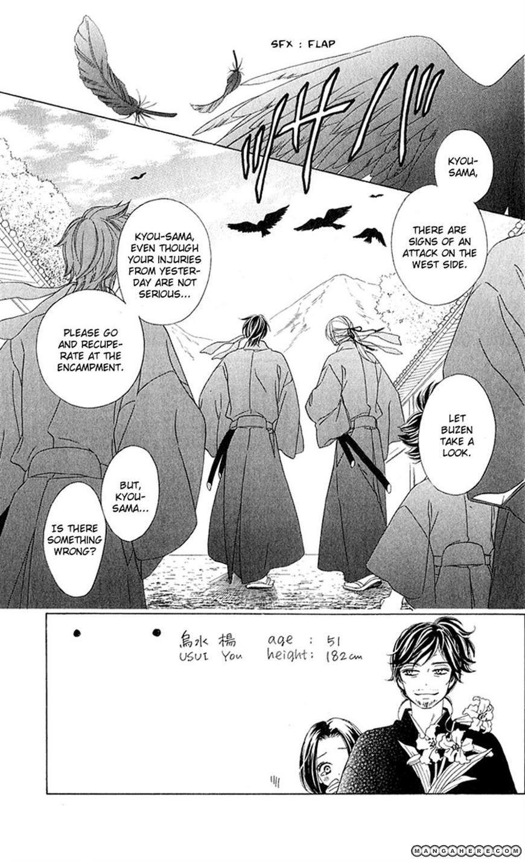 Black Bird 41 Page 3