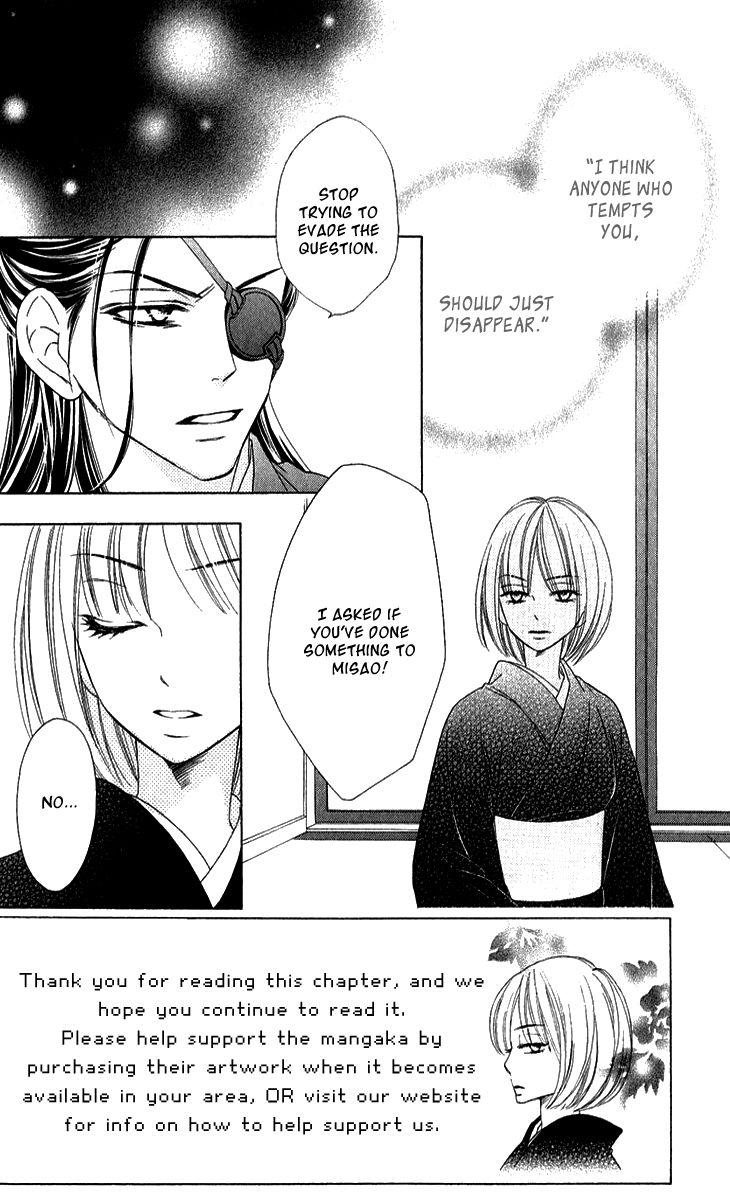 Black Bird 43 Page 3