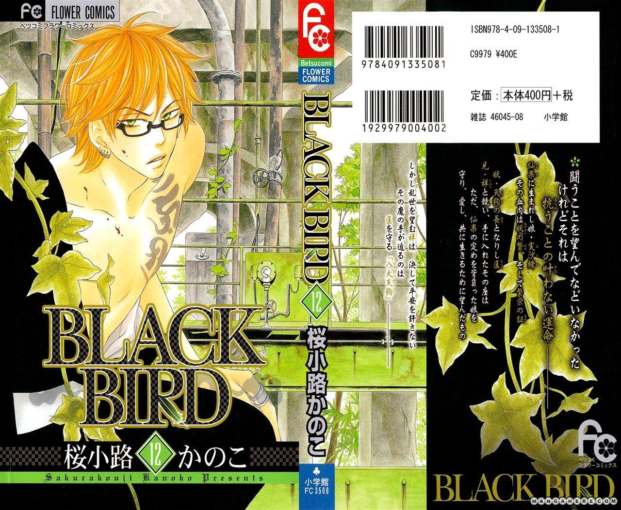 Black Bird 44 Page 1