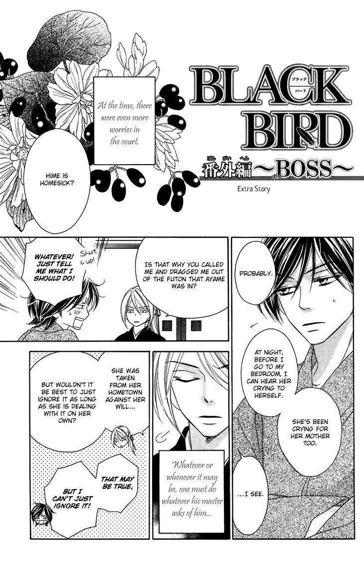 Black Bird 47.5 Page 2