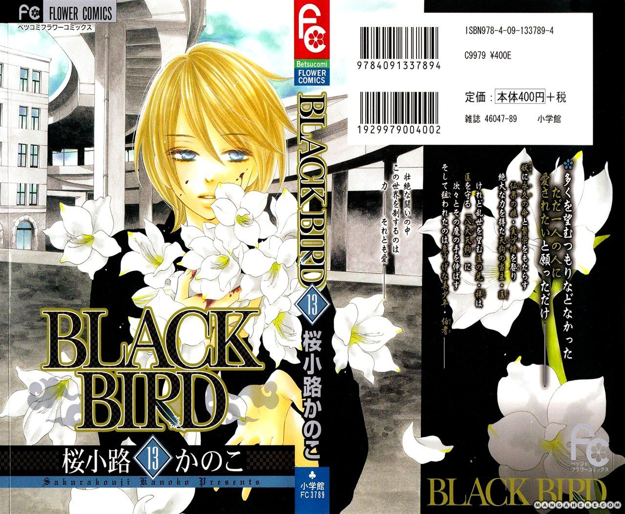 Black Bird 48 Page 1