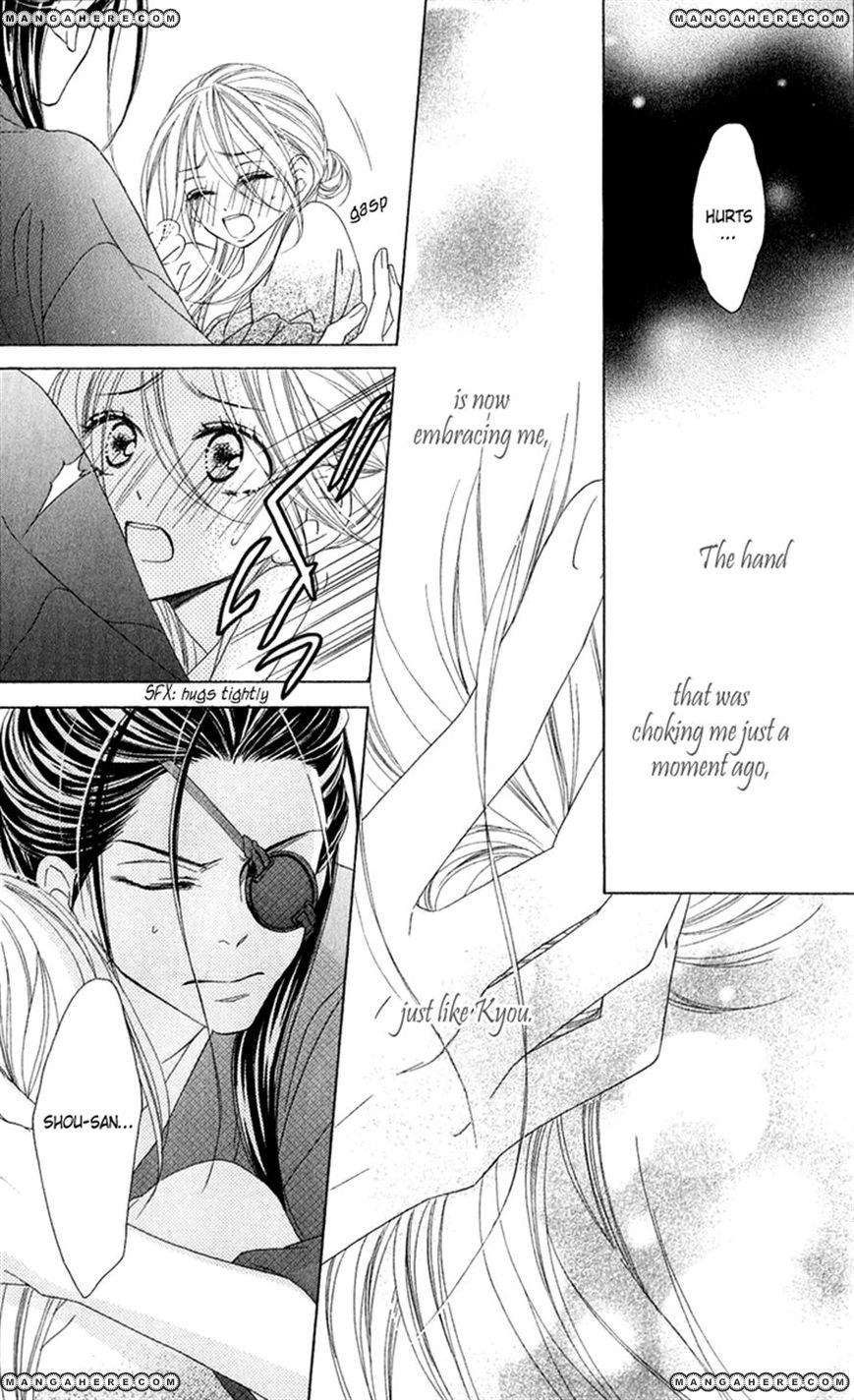 Black Bird 50 Page 4
