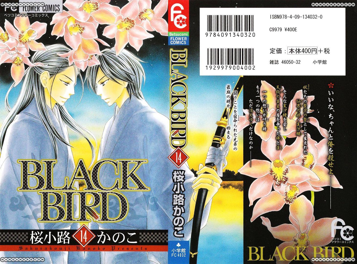 Black Bird 52 Page 2