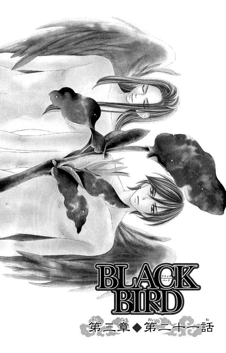 Black Bird 53 Page 2