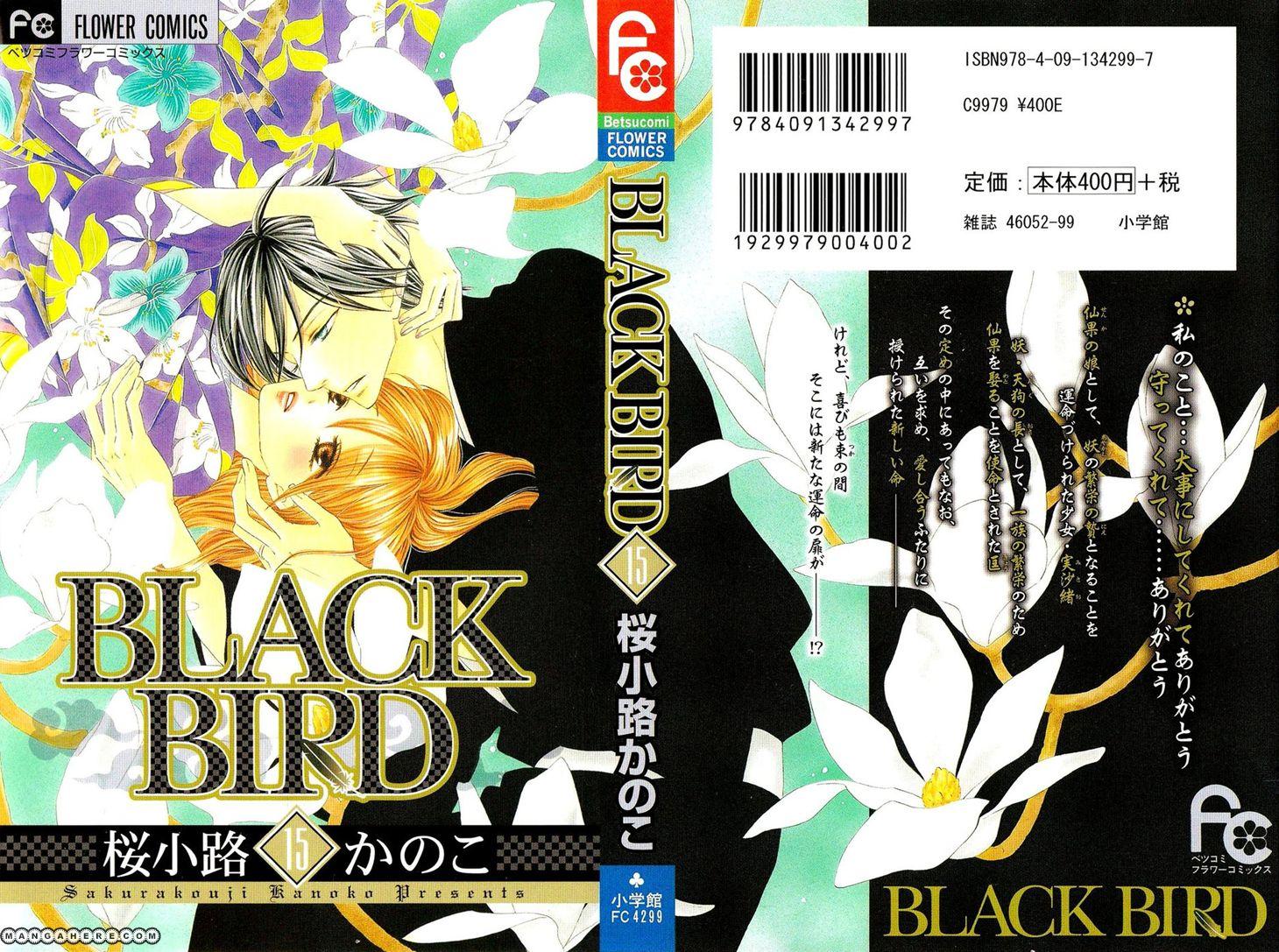 Black Bird 55 Page 2