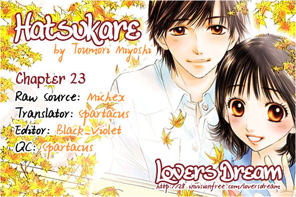 Hatsukare 23 Page 1