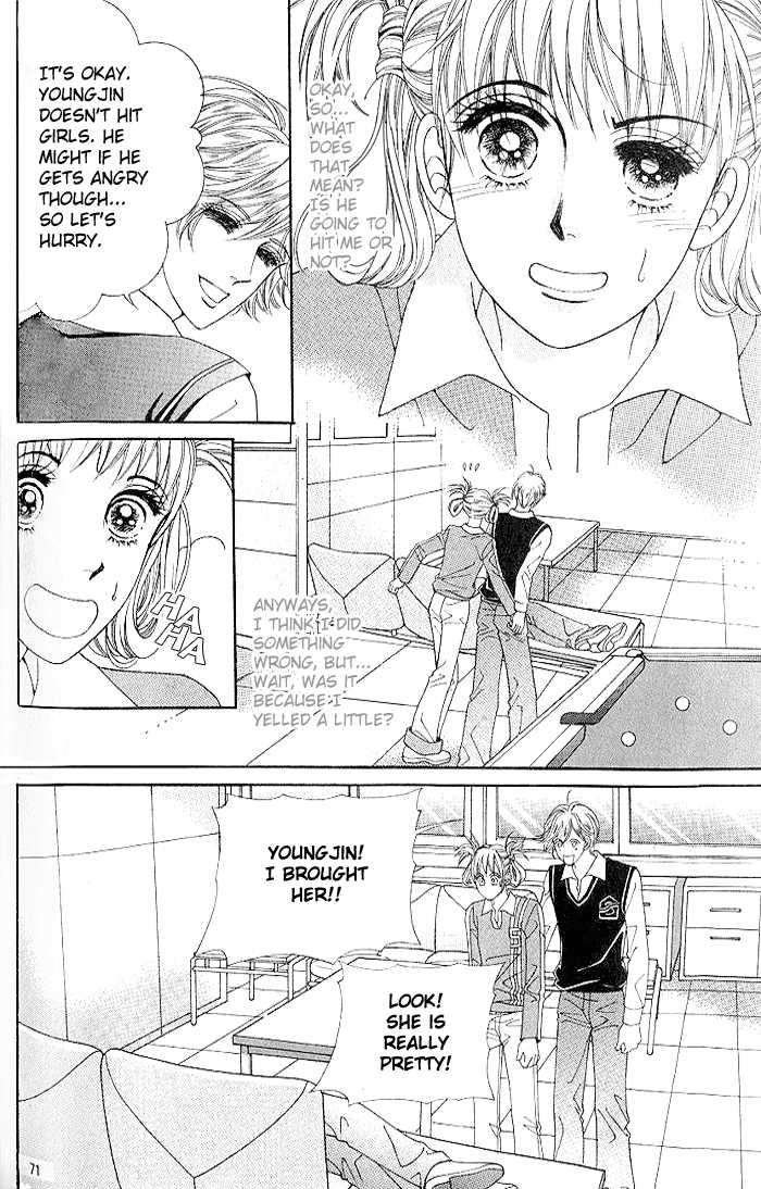 Honggane 3 Page 2