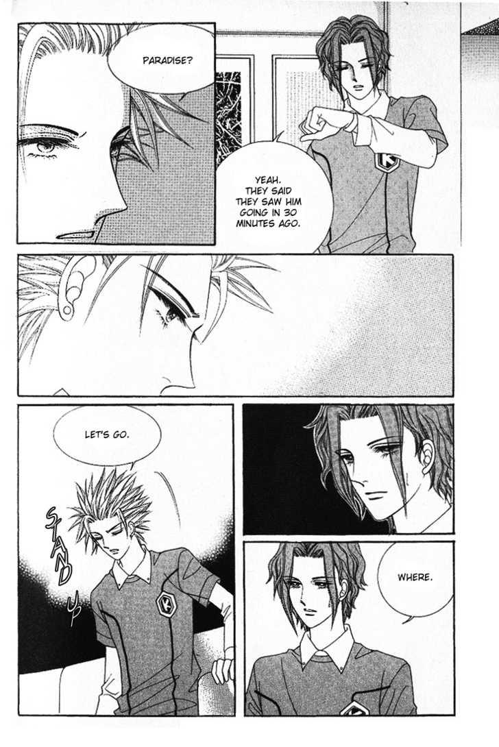 Honggane 7 Page 3