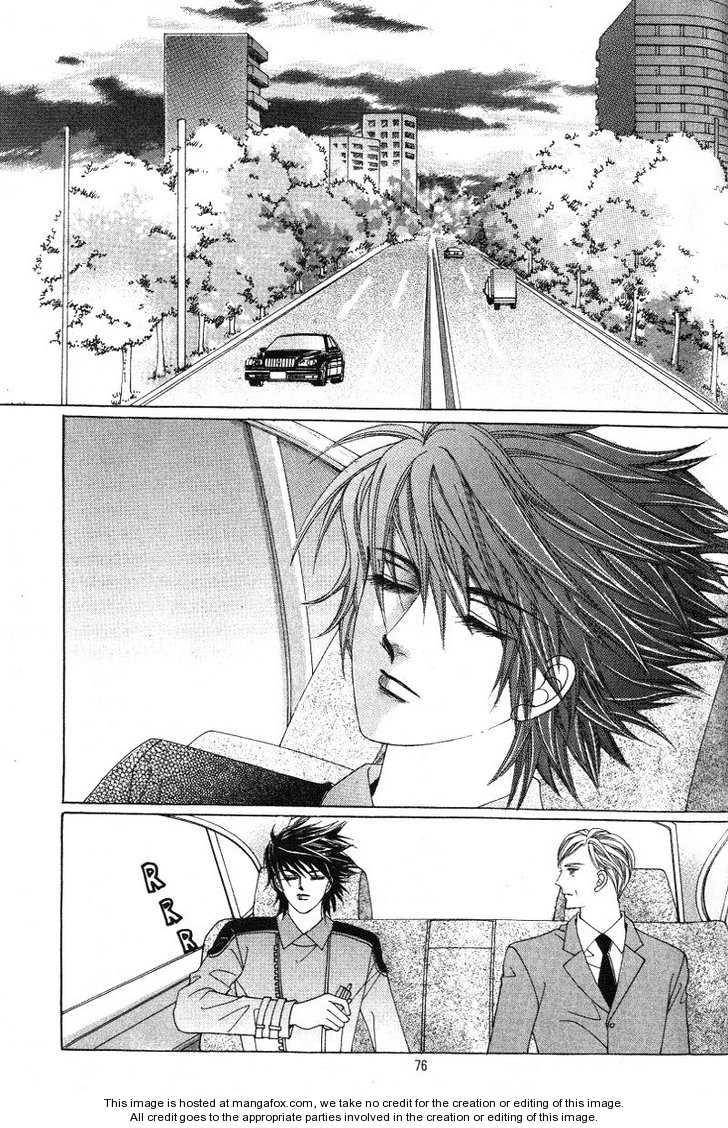 Honggane 18 Page 2