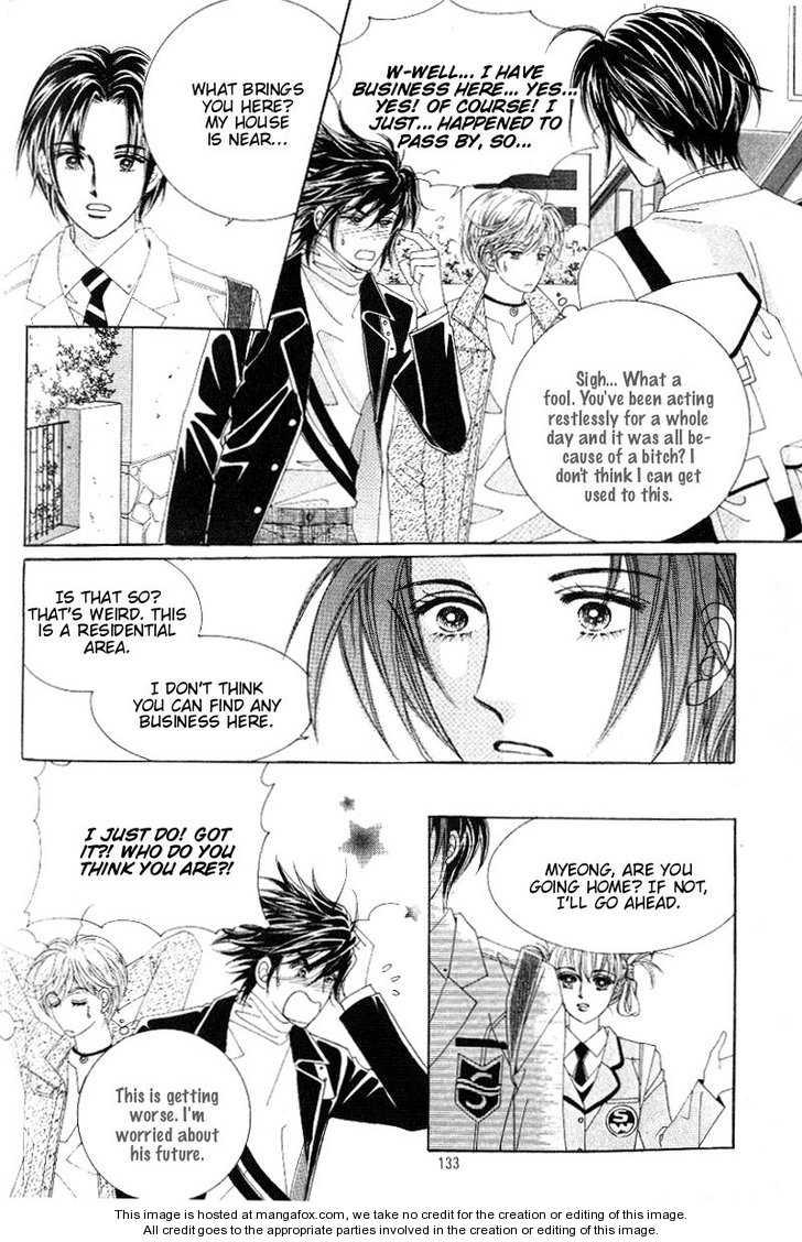Honggane 20 Page 2