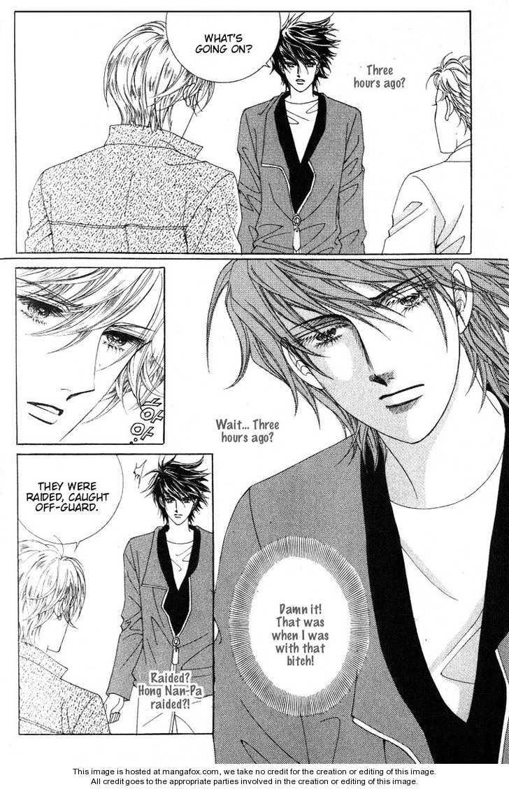 Honggane 22 Page 3