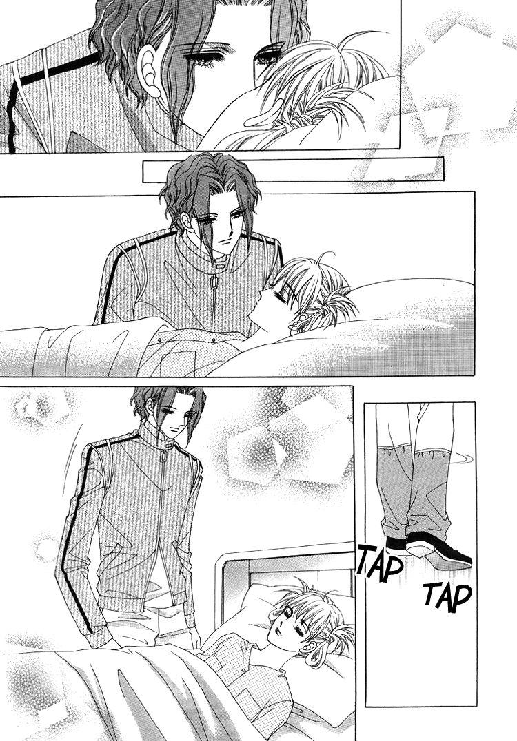 Honggane 40 Page 1
