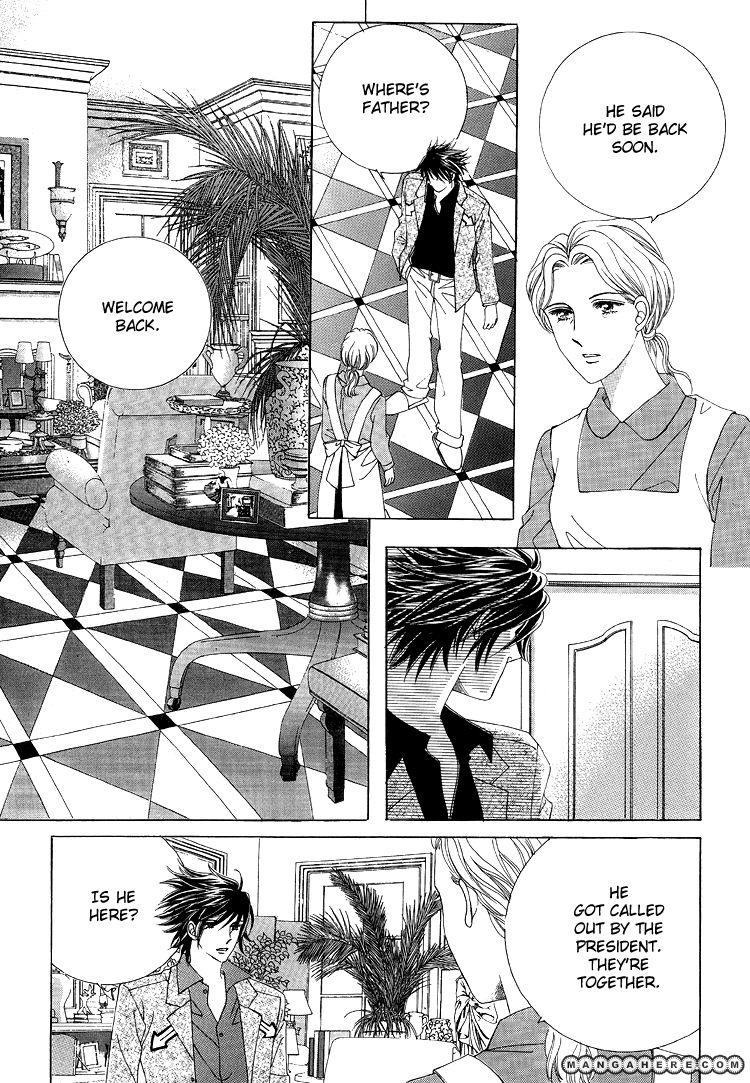 Honggane 45 Page 1