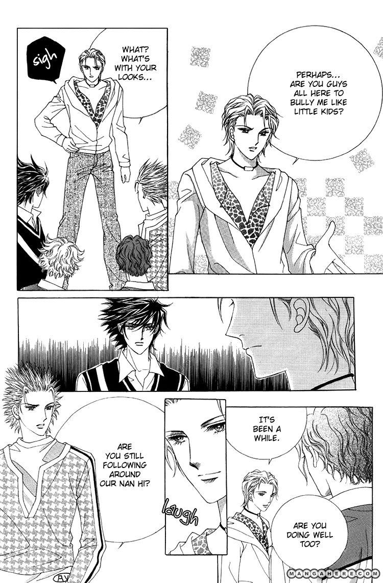 Honggane 46 Page 1