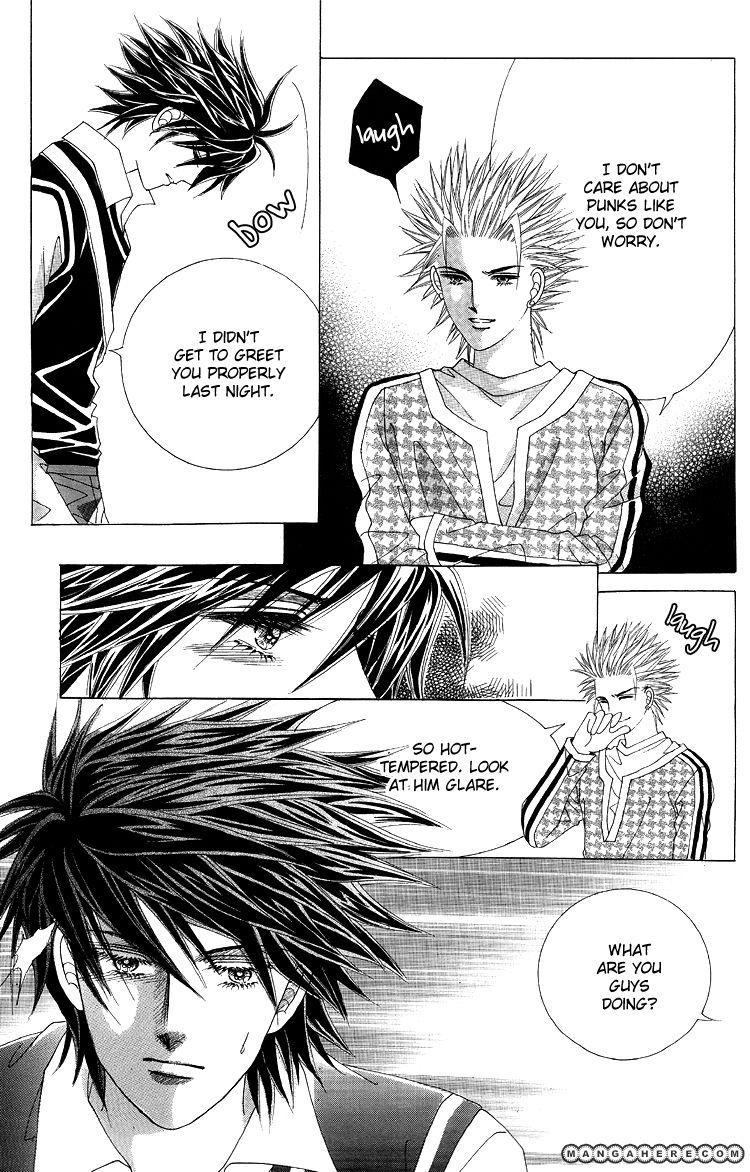 Honggane 46 Page 4