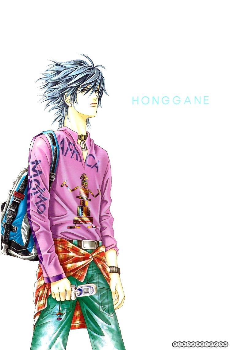 Honggane 47 Page 2