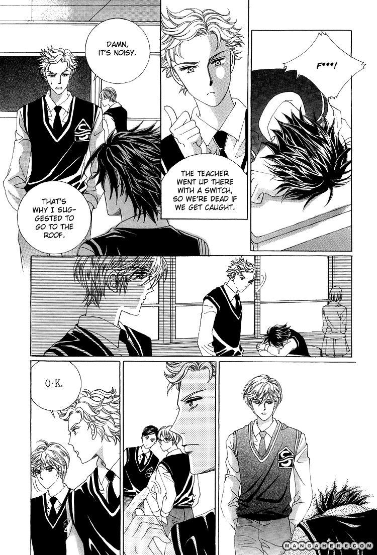 Honggane 48 Page 1