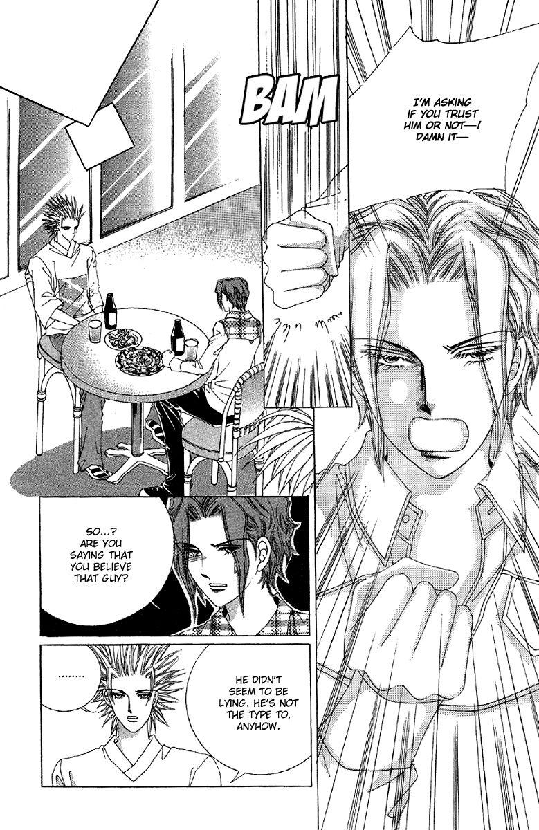 Honggane 54 Page 1