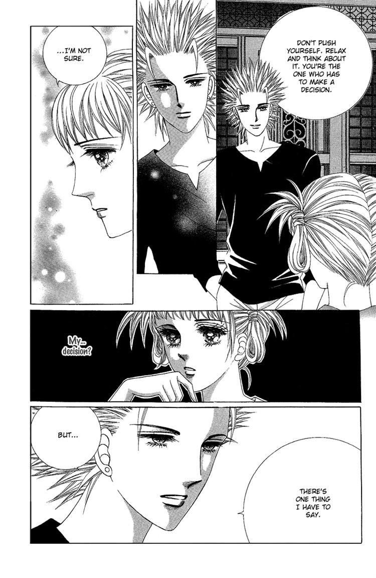 Honggane 55 Page 2