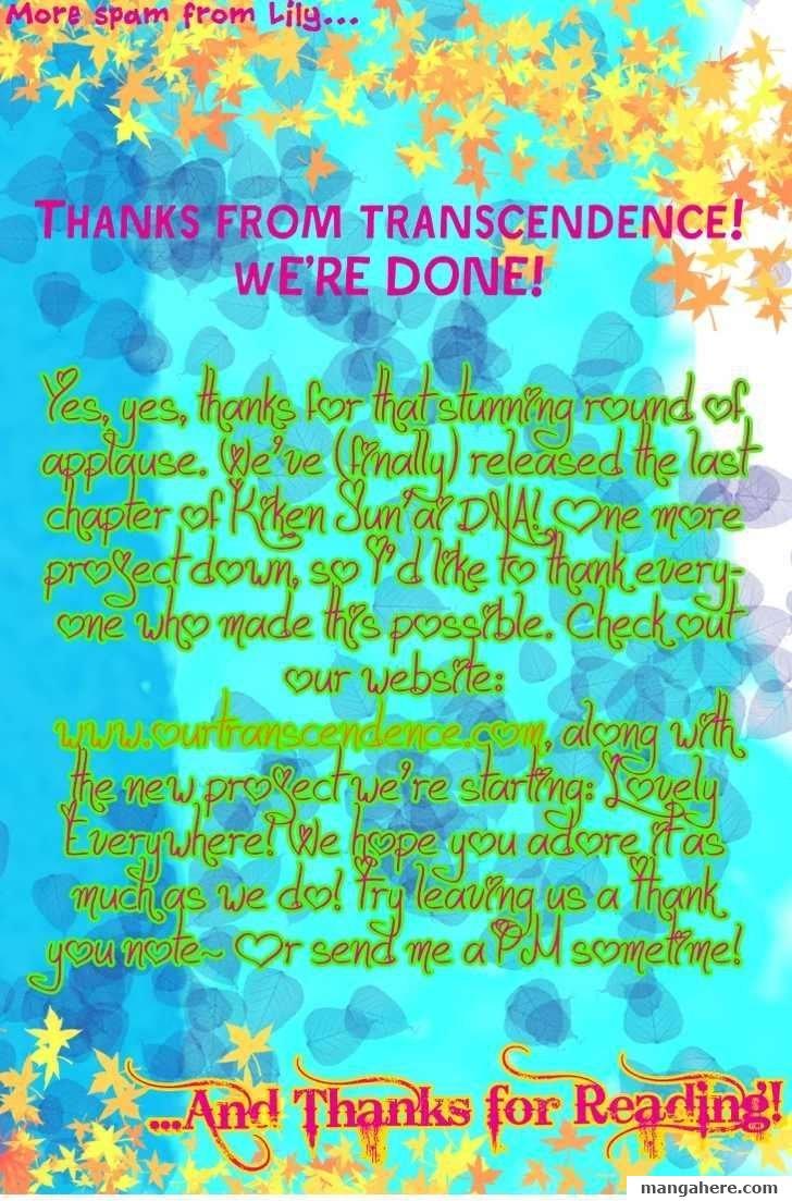 Kiken Junai D.N.A. 17 Page 2