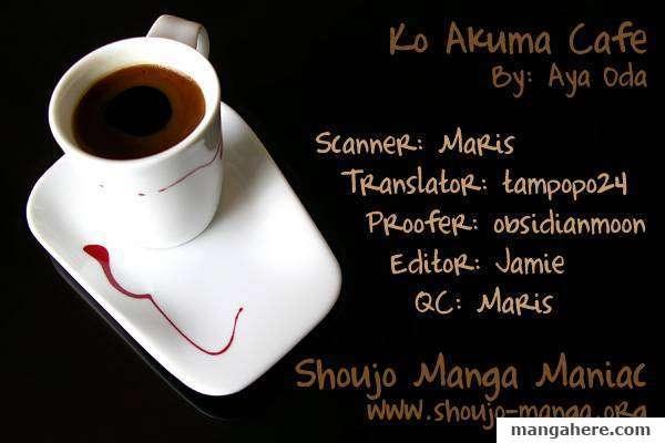 Ko akuma Cafe 17 Page 1