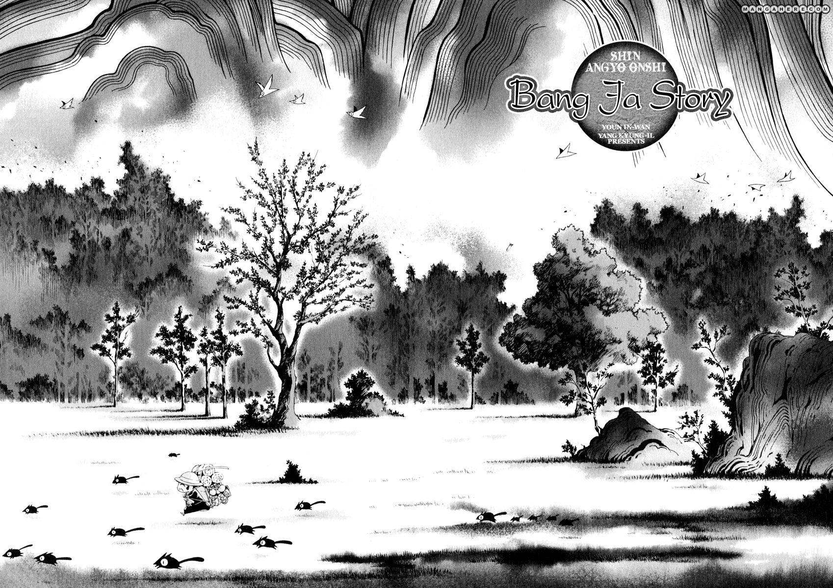 Shin Angyo Onshi 1.6 Page 2