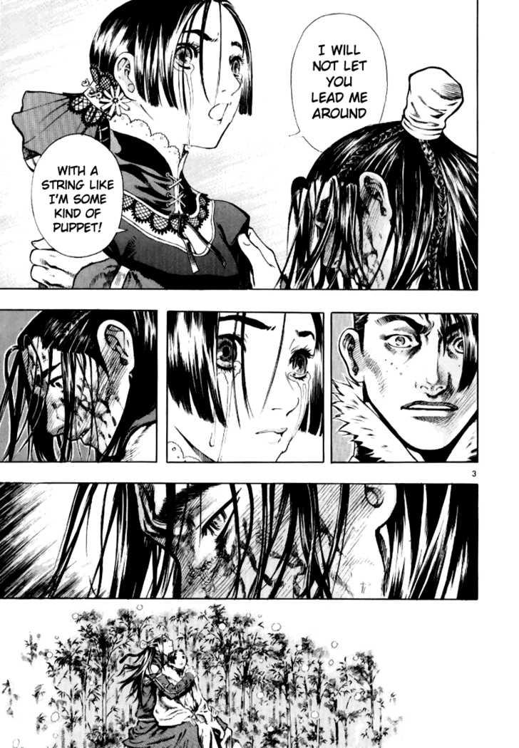 Shin Angyo Onshi 12.8 Page 3