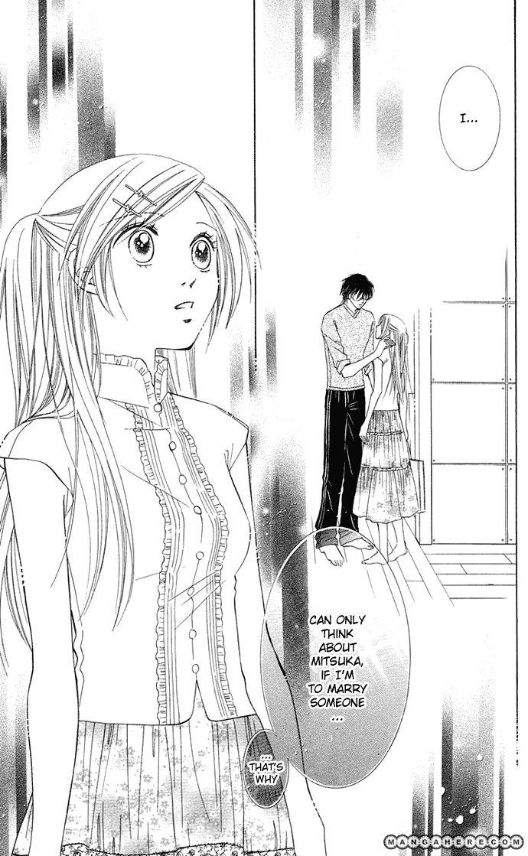 Otona no Jikan 13 Page 3