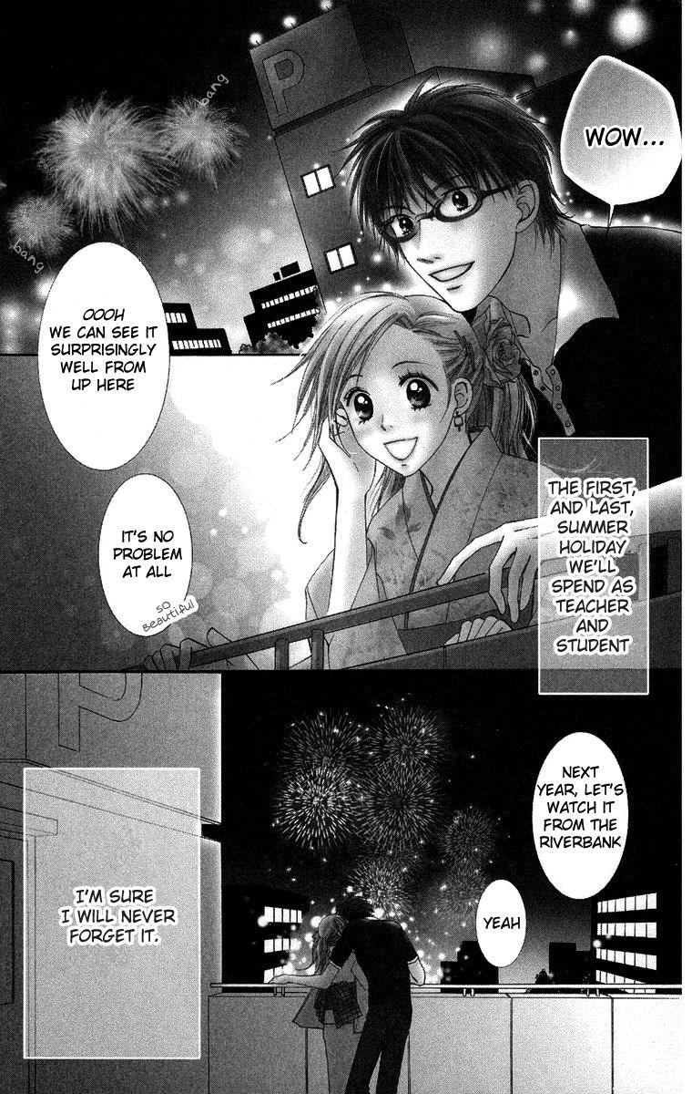 Otona no Jikan 15 Page 2