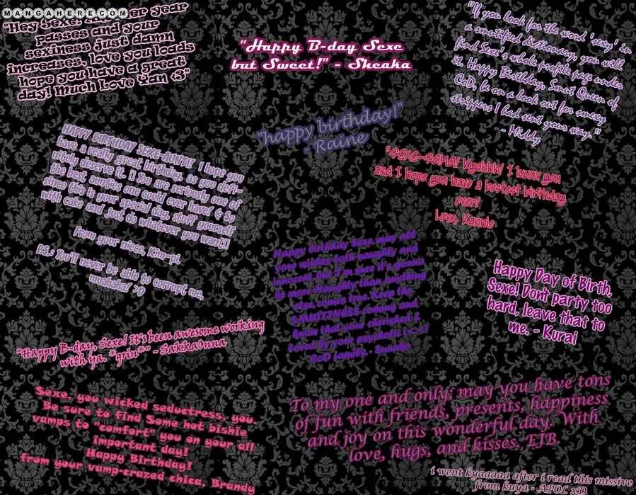 Raku Mote 2 Page 1