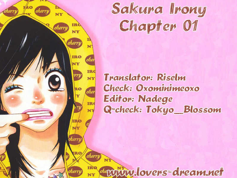 Sakura Irony 1 Page 1