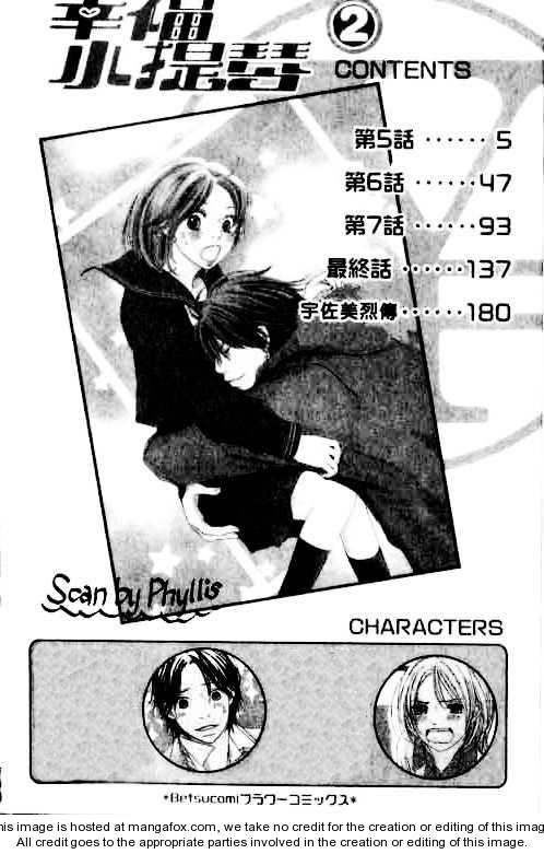 Shiawase Ikura de Kaemasu ka? 5 Page 2