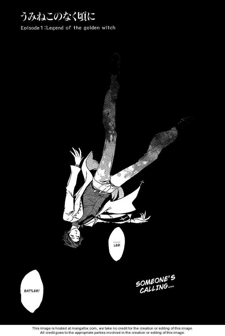 Umineko no Naku Koro ni Episode 1: Legend of  the Golden Witch 22 Page 2