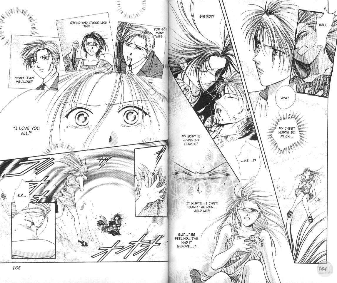 Ceres: Celestial Legend 35 Page 2