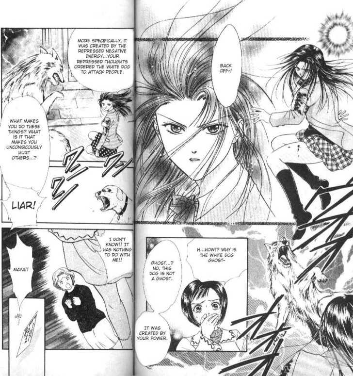 Ceres: Celestial Legend 39 Page 2