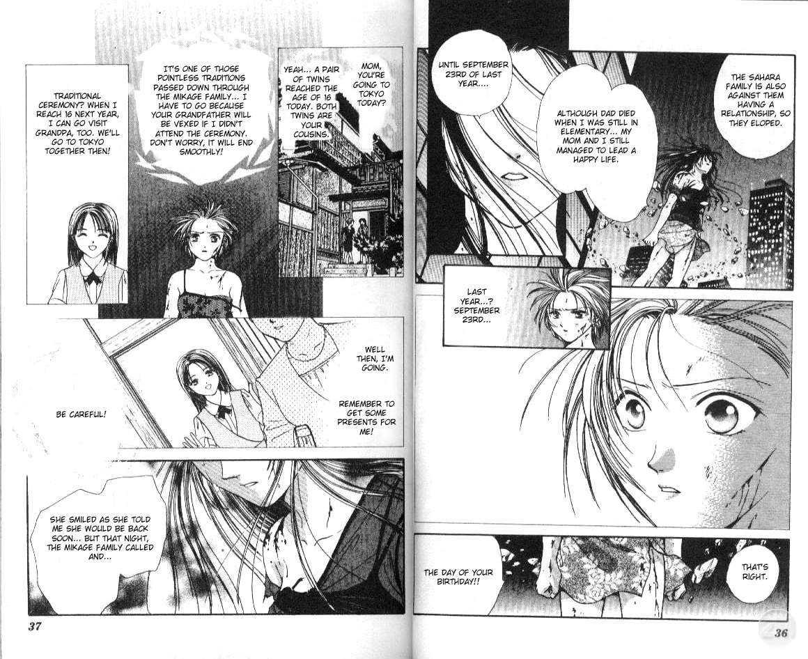 Ceres: Celestial Legend 49 Page 2