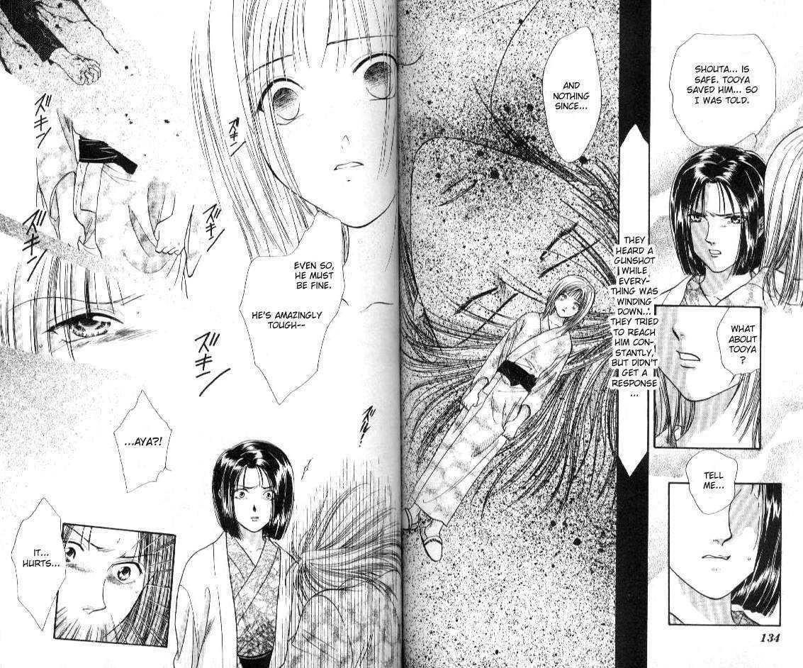 Ceres: Celestial Legend 70 Page 2