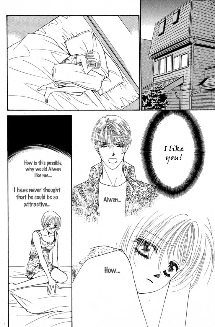 Ingenuo 3 Page 2