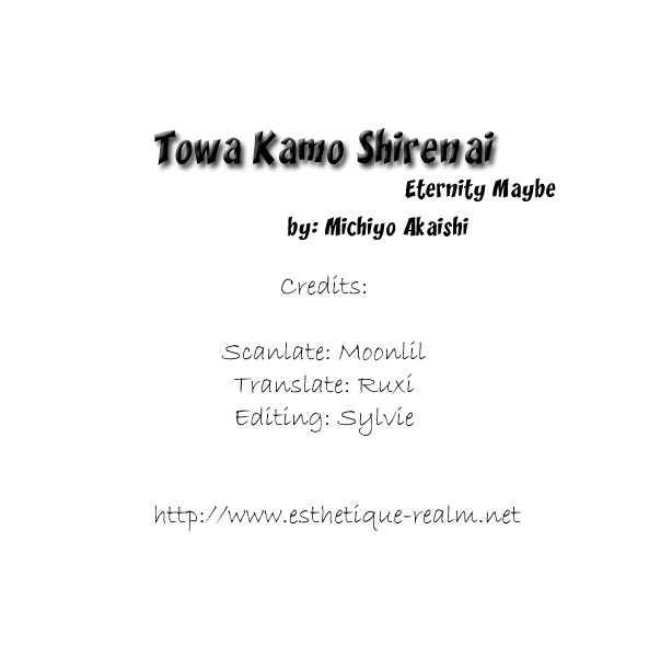 Towa Kamoshirenai 4 Page 2